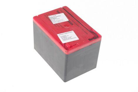 Bateria STANDARD 15034