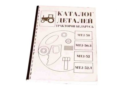 Katalog Części