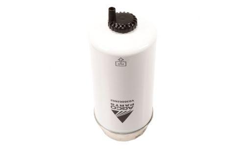 Filtr paliwa ORYGINAL B11192